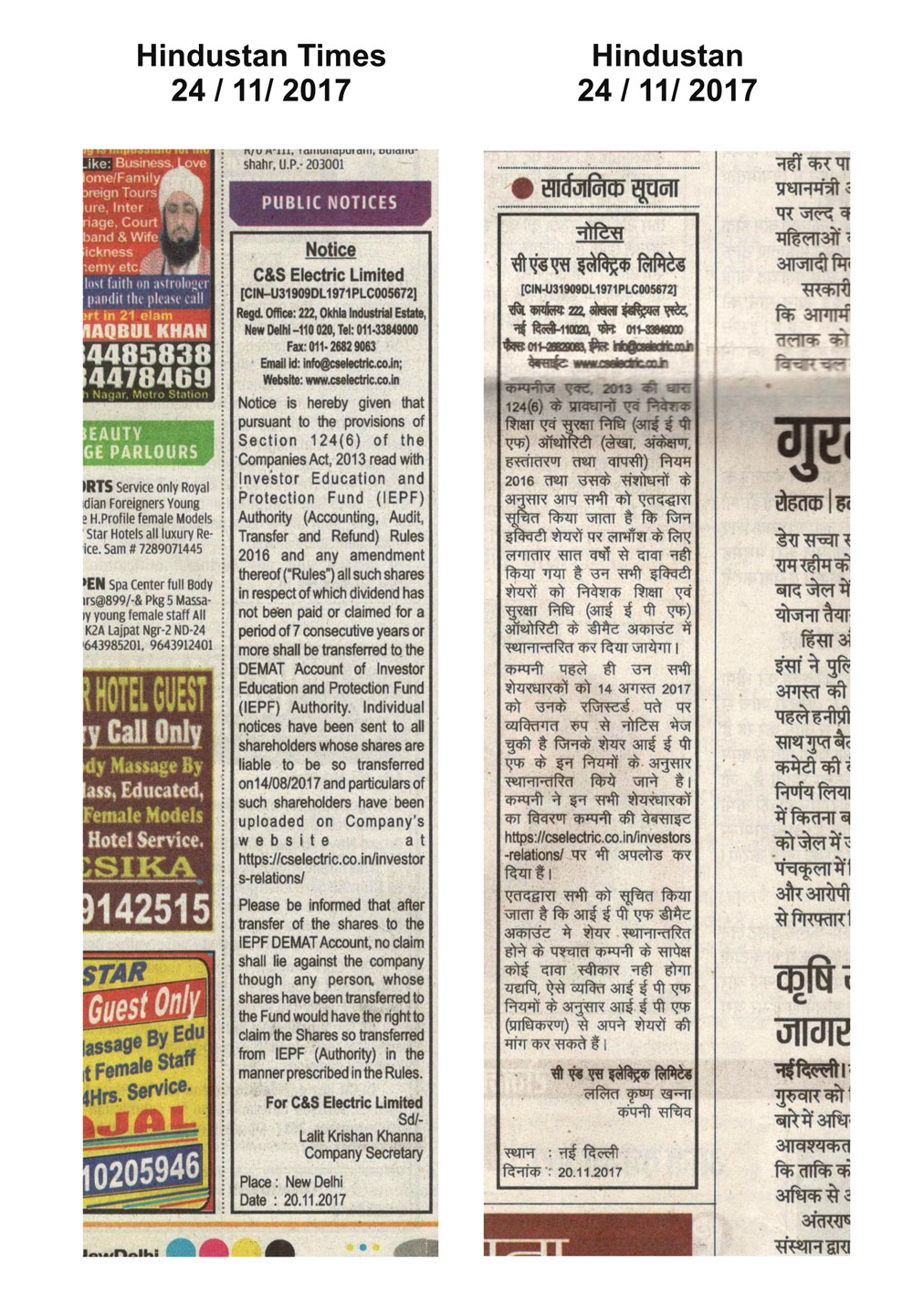 Copy-of-Published-Notice-Advt.